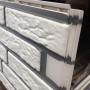 zf bardage brique enboitement latéral